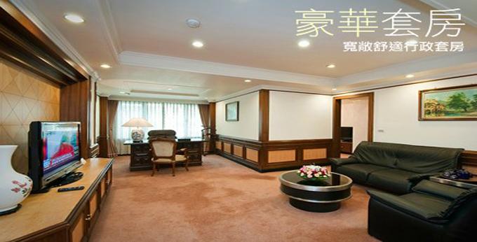 台北康华大饭店房间室内图、外观图