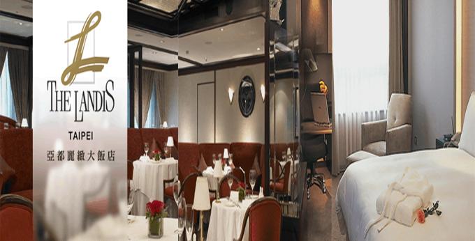 台北亚都丽致大饭店房间室内图、外观图