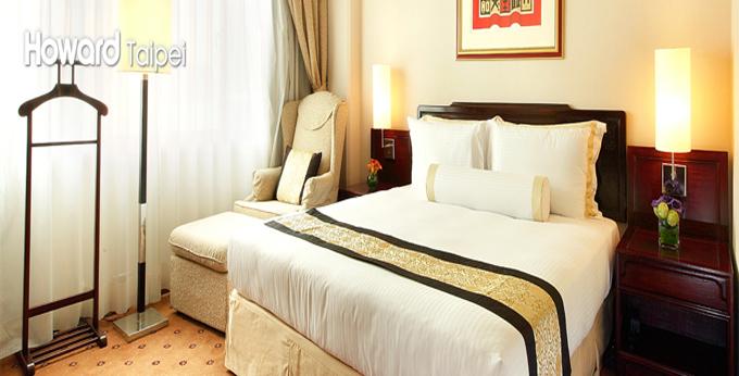 台北福华大饭店房间室内图、外观图