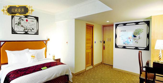 高雄阳光大饭店房间室内图、外观图
