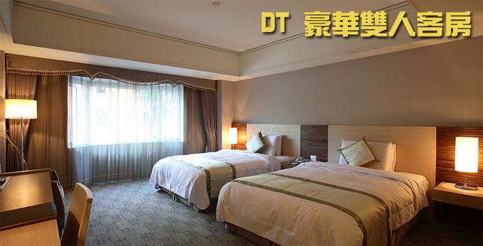 台东富野温泉休闲会馆房间室内图、外观图