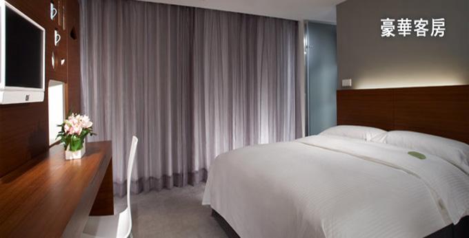 台北捷丝旅饭店 (西门町馆) 房间室内图、外观图