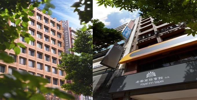 台北老爷商务会馆(南西馆)房间室内图、外观图