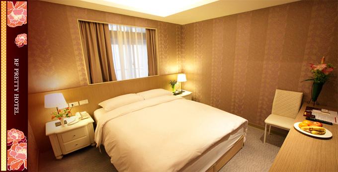 台北比堤饭店房间室内图、外观图