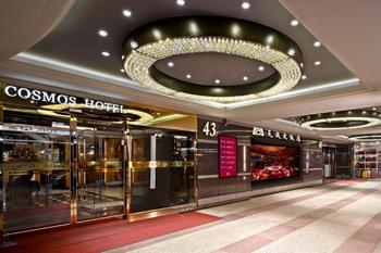 天成大饭店图片相册