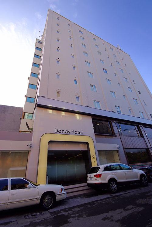 台北丹迪旅店 (大安馆)