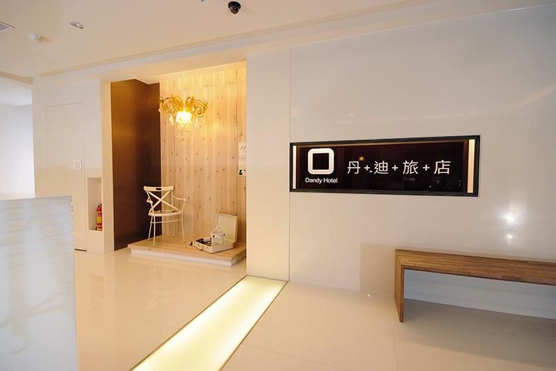 丹迪旅店 (天津店) 图片相册