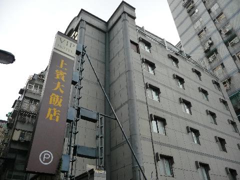 台北上宾大饭店