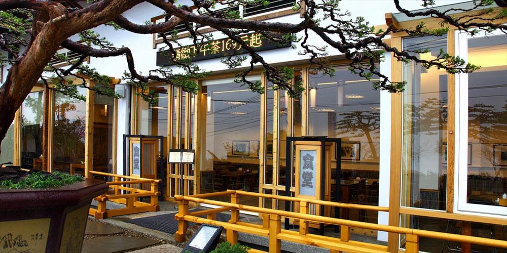 龙庄日式会馆图片相册
