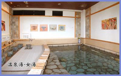 山泉饭店图片相册