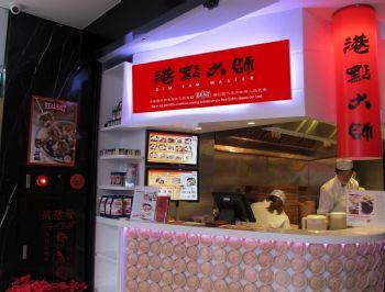 俞美精品饭店图片相册