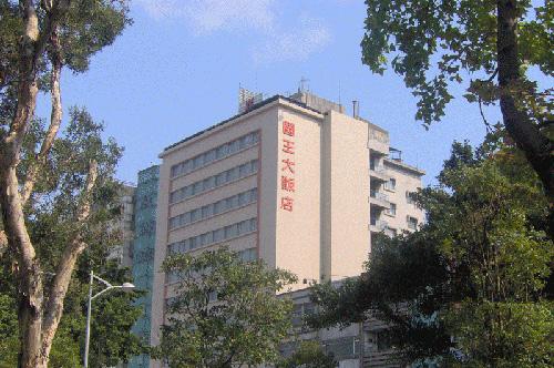 国王大饭店图片相册