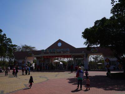 台南顽皮世界野生动物园